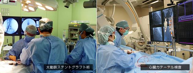 血管 外科 心臓